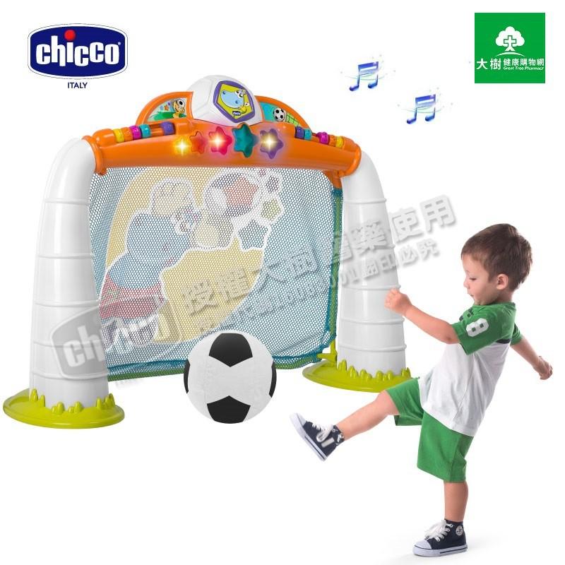 義大利 CHICCO 體能運動足球遊戲組 大樹