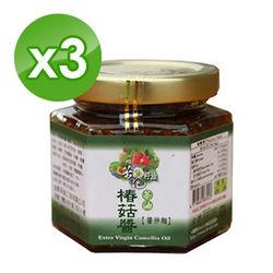 金椿茶油工坊 茶油椿菇醬3瓶(250g/瓶)