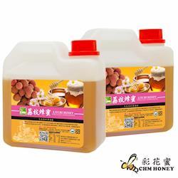 彩花蜜 台灣荔枝蜂蜜1200g(2入)