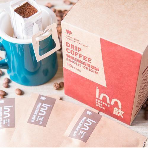 【歐杰inn】特級莊園濾掛式咖啡2入組(10包/入) ★精選尼加拉瓜莊園原豆