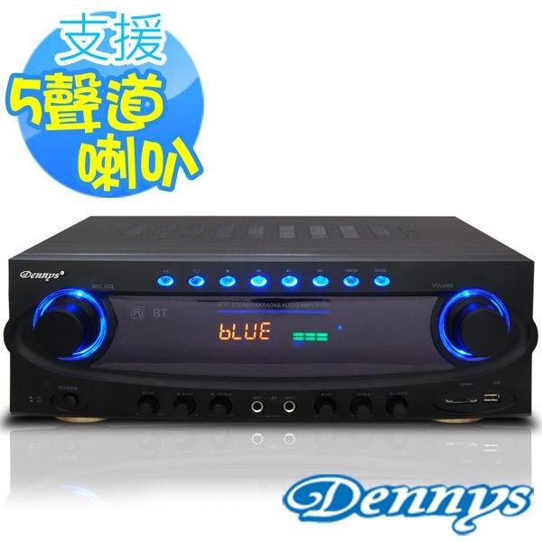 【Dennys】USB/FM/SD/MP3藍芽多媒體擴大機(AV-570BT)送5吋木質喇叭