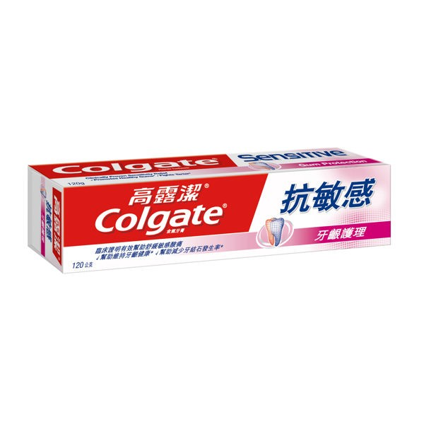 高露潔 抗敏感牙齦護理牙膏 120g