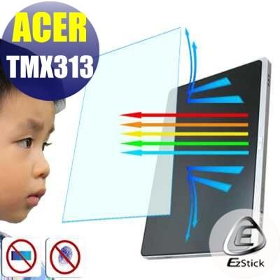 【Ezstick】ACER Travelmate TMX313 專用 靜電式平板LCD液晶螢幕貼 (霧面)