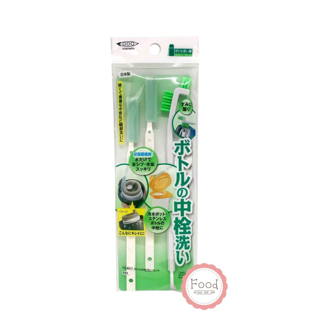 日本 MAMEITA 瓶栓間隙清洗刷具組 3支入 日本進口 清潔 刷具 用品 保溫瓶