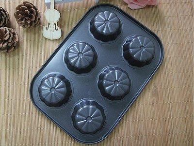 廚房大師-6連花型立體 不沾蛋糕模 布朗尼模 三明治模 另有 6連模 8連模 12連模具 鬆餅機 烤盤 烤布 烤紙 專業