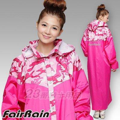 加長型 一件式雨衣 FairRain 飛銳 迷彩瘋 迷粉色|23番 前開式 連身雨衣  3M反光條 擋水片 超商貨到付款