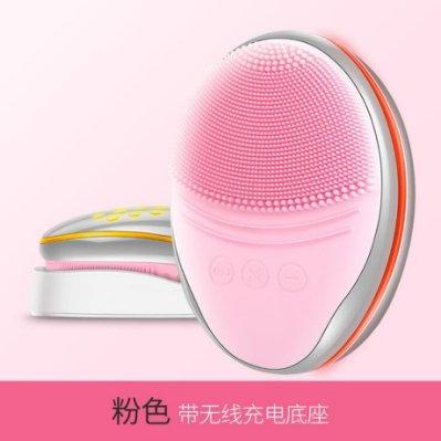 金稻矽膠潔面儀毛孔清潔器電動洗臉儀超聲波洗臉神器KD308X