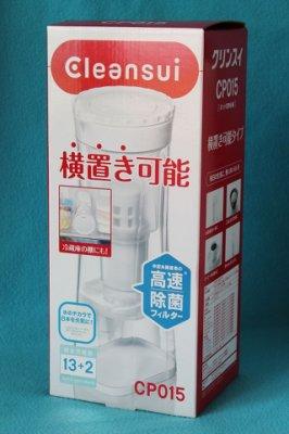 @欣欣舖子@6週年感恩回饋日本三菱(可菱水Cleansui)CP015濾水壺(台灣型號CP015E)