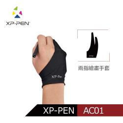 日本品牌XP-PEN AC01 兩指繪畫手套