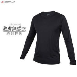 HODARLA 男激膚無感長袖T恤/黑