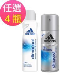 adidas愛迪達 男用/女用動感香氛制汗爽身噴霧-任選4罐(150ml/罐)