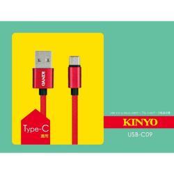 KINYO USB Type-C 鋁合金高光布快速充電傳輸編織線1M(USB-C09)