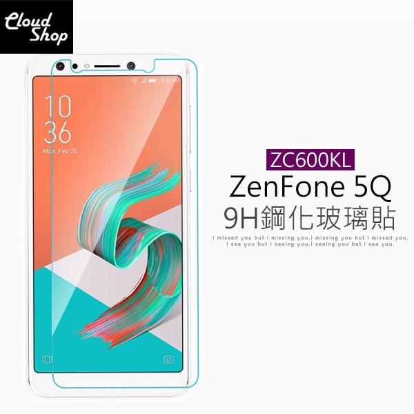 ASUS 非滿版鋼化玻璃保護貼 ZenFone 5Q ZC600KL ZenFone6 ZS630KL 玻璃貼