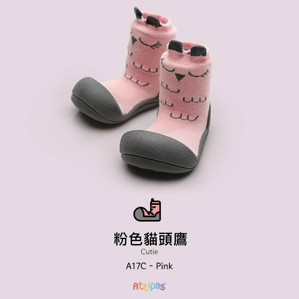韓國Attipas快樂學步鞋-粉色貓頭鷹