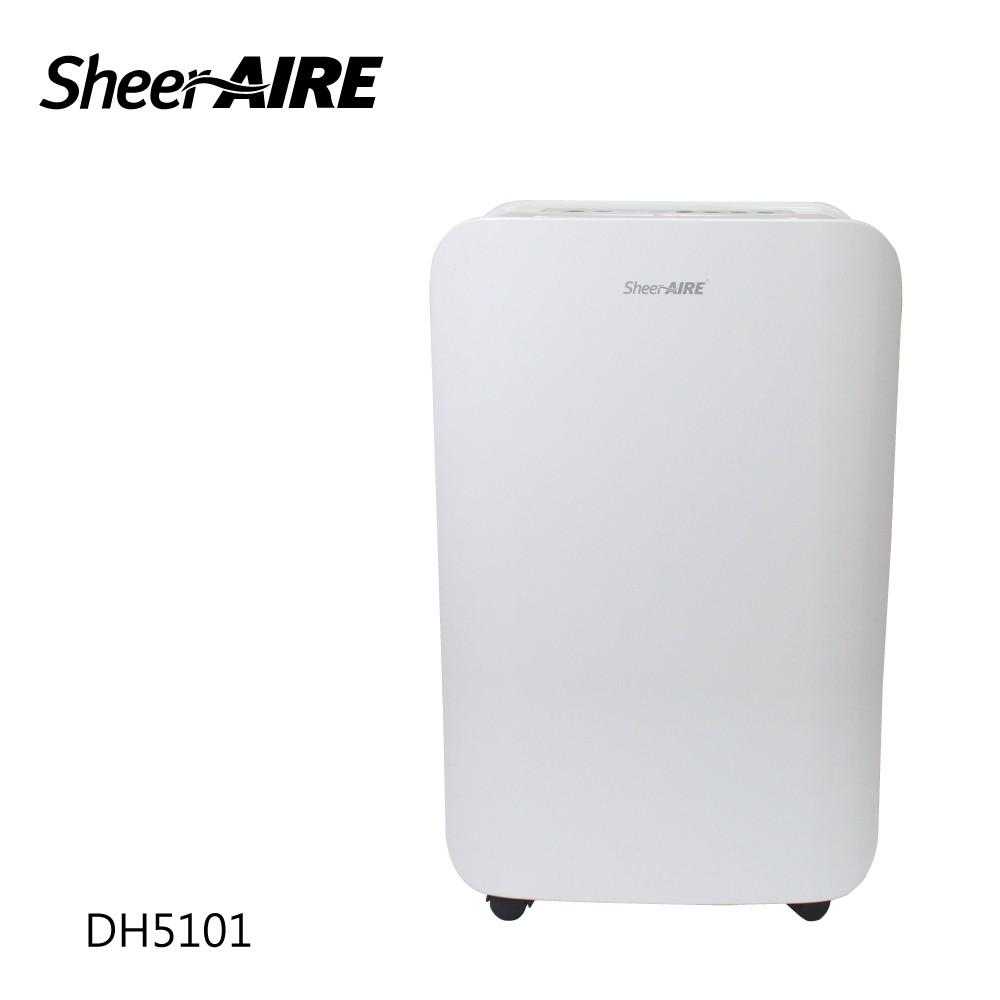 【Qlife質森活】SheerAIRE席愛爾|溫風除濕 / 暖房 / 空氣清淨 多合一 除濕輪 除濕機 DH5101