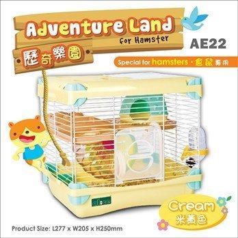 &米寶寵舖$ 有現貨 alice AE22 歷奇樂園鼠籠 米黃色 單層 老鼠籠子 單層鼠籠