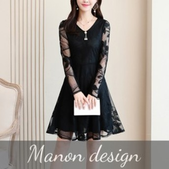 ドレス Aライン パーティードレス 花柄 刺繍 長袖 半袖 ミニ丈 二次会 パーティー フェミニン 可愛い