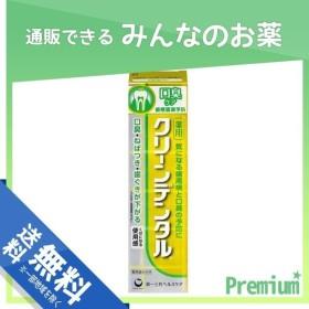 クリーンデンタルM 口臭ケア 100g 15個セットなら1個あたり1100円