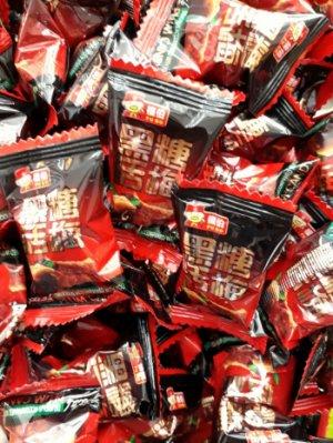 阿瑋柑仔店~進口~福伯黑糖話梅糖~無籽話梅肉~600公克130元~好吃熱賣~最低價~另有售沙士糖.可樂糖!