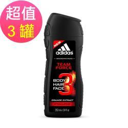 adidas愛迪達 男用三效潔顏洗髮沐浴露(典藏魅力)x3罐(250ml/罐)