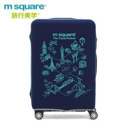 m square 加厚款李箱套-世界風情28吋