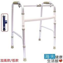 【海夫健康生活館】杏華 1吋固定式 日式強化 助行器 (加高款/低款)