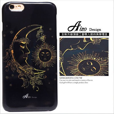客製化手機殼iPhone 6 6S Plus【多款手機型號提供】夜空太陽月亮銀河保護殼 Z044 Sara Garden