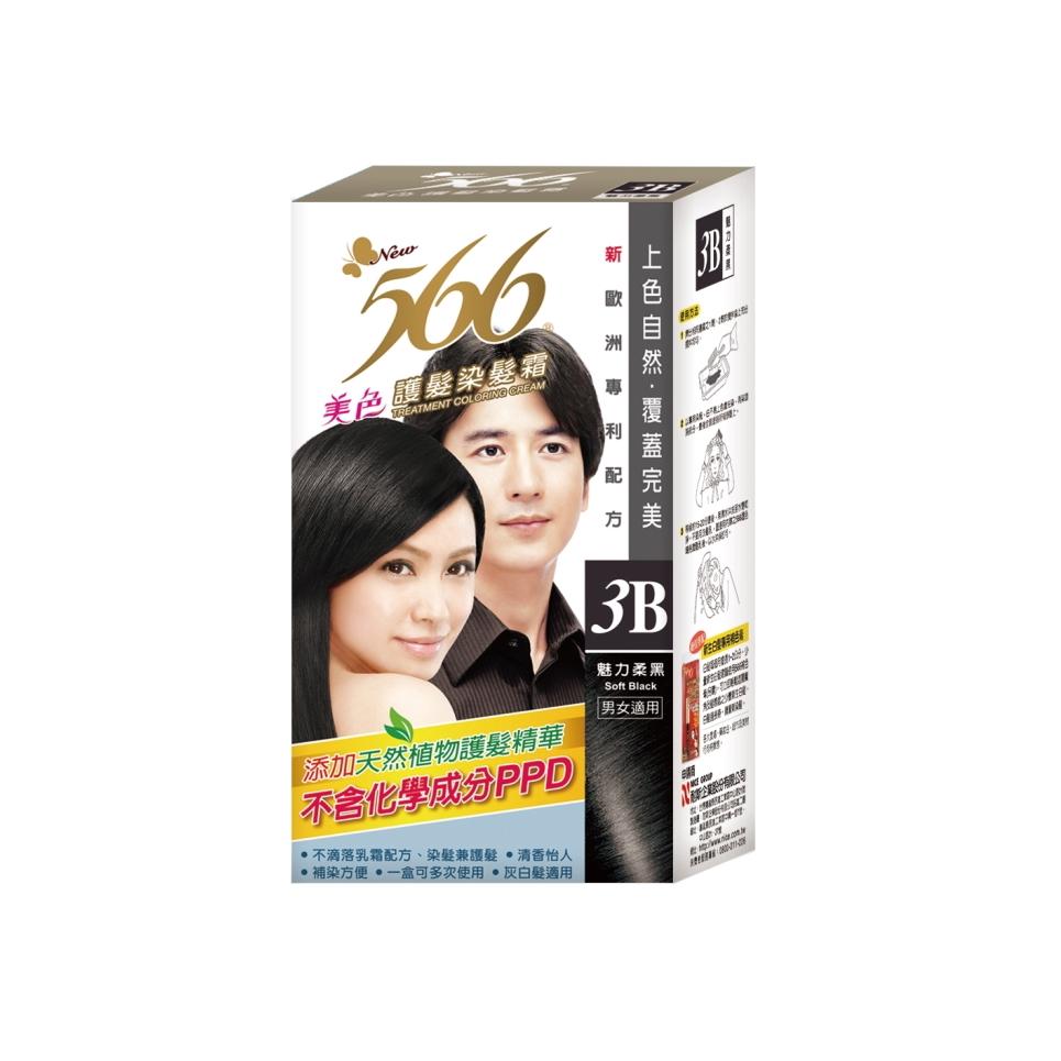 566美色護髮染髮霜-3B魅力柔黑40gX2