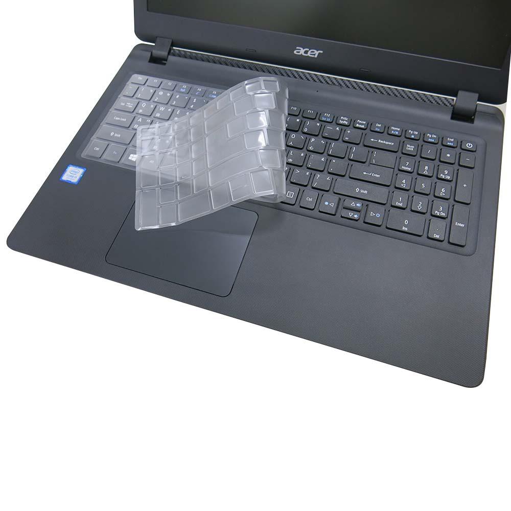 【Ezstick】ACER Extensa EX2540 奈米銀抗菌TPU 鍵盤保護膜 鍵盤膜