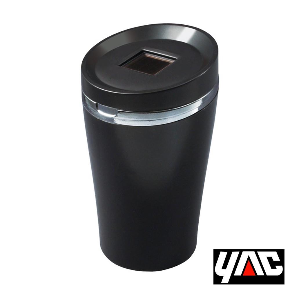 YAC寬口徑太陽能LED煙灰缸-黑(PZ-626)