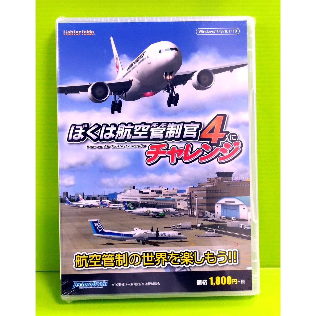 PS.圖片僅供參考,商品以實物為准! // 以實物為准!(日本代訂) 正版 PC Game 我是航空管制官 4 挑戰 入門篇