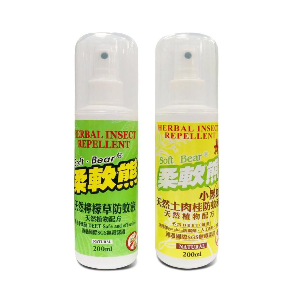 柔軟熊防蚊液200ml-天然土肉桂 / 天然檸檬草
