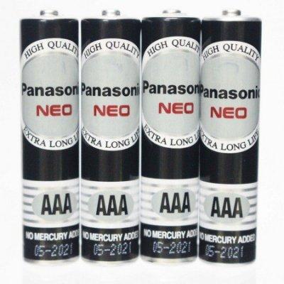 Panasonic 國際牌 AAA-4號環保電池(黑色)/一盒60個入{定70} 1.5V 4號電池
