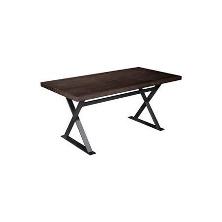 【空間生活】泰克奇餐桌(黑褐)