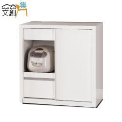 文創集 拉莎蒂 時尚白2.6尺多功能餐櫃/收納櫃