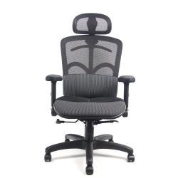 DR. AIR 豪華版人體工學氣墊辦公網椅(辦公椅)