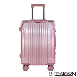 BATOLON寶龍  20吋  經典系列TSA鎖PC鋁框箱/行李箱 (5色任選)