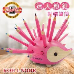KOH-I-NOOR HARDTMUTH 光之山捷克色鉛筆刺蝟筆筒(小) –迷人粉紅