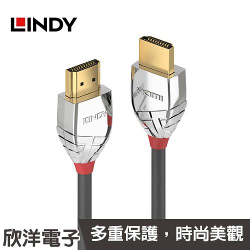 LINDY林帝 台中旗艦店 鉻系列 LINE HDMI1.4版 TYPE-A公對公傳輸線