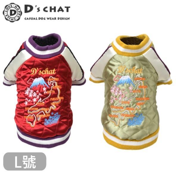 Pet's Talk~日本D's CHAT超酷潮流富士山刺繡棒球外套/兩色