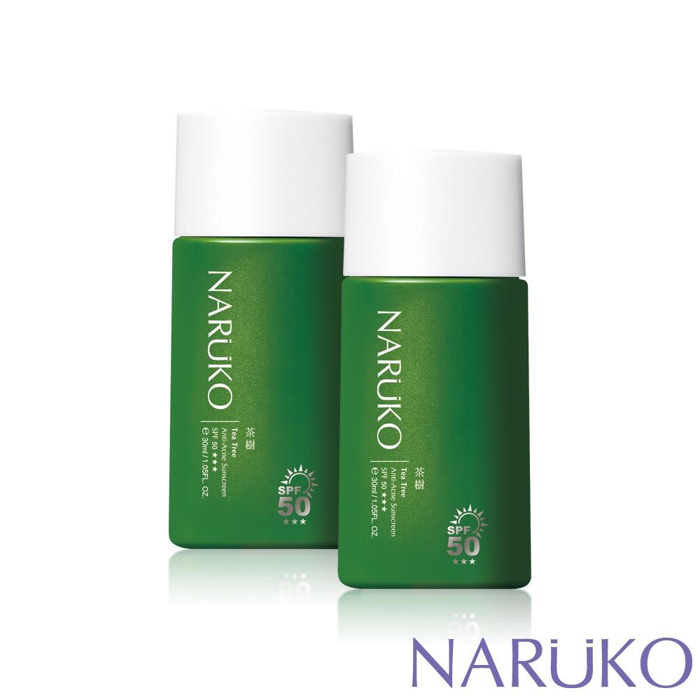 NAURKO牛爾 茶樹抗痘潤色隔離液SPF50 2入組