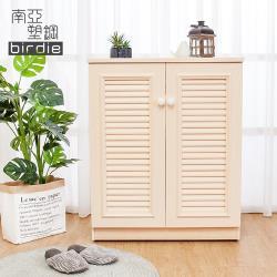Birdie南亞塑鋼-2.7尺二門塑鋼百葉鞋櫃-白橡色