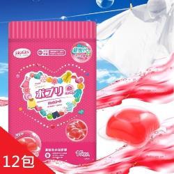 洗劑革命香水凝露洗衣球超值組 (12包)