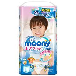 MOONY 日本頂級超薄紙尿褲/褲型尿布 男L(44片x4包/箱)