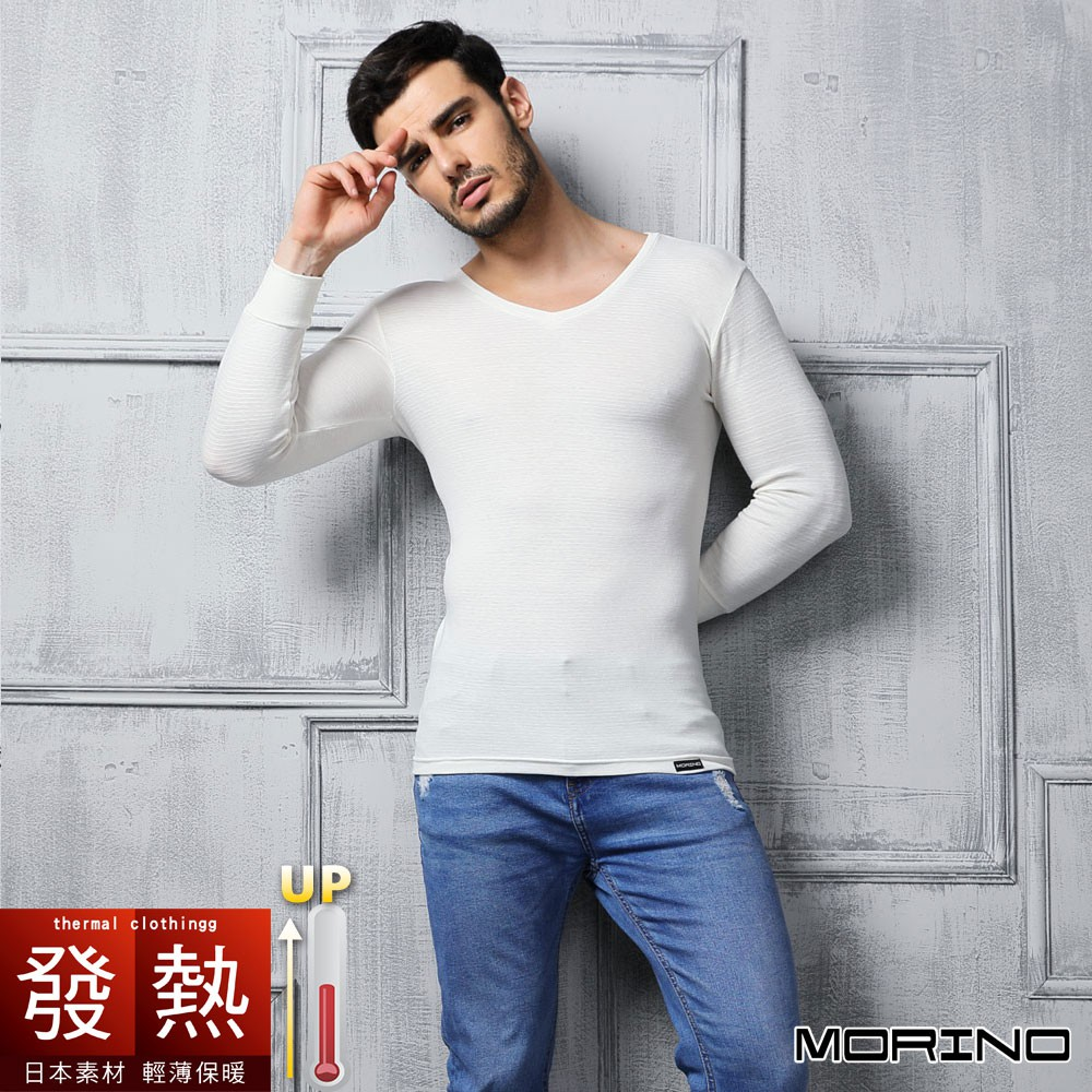 【MORINO摩力諾】男款日本東麗素材發熱衣 長袖T恤 V領衫--白色 MO5508