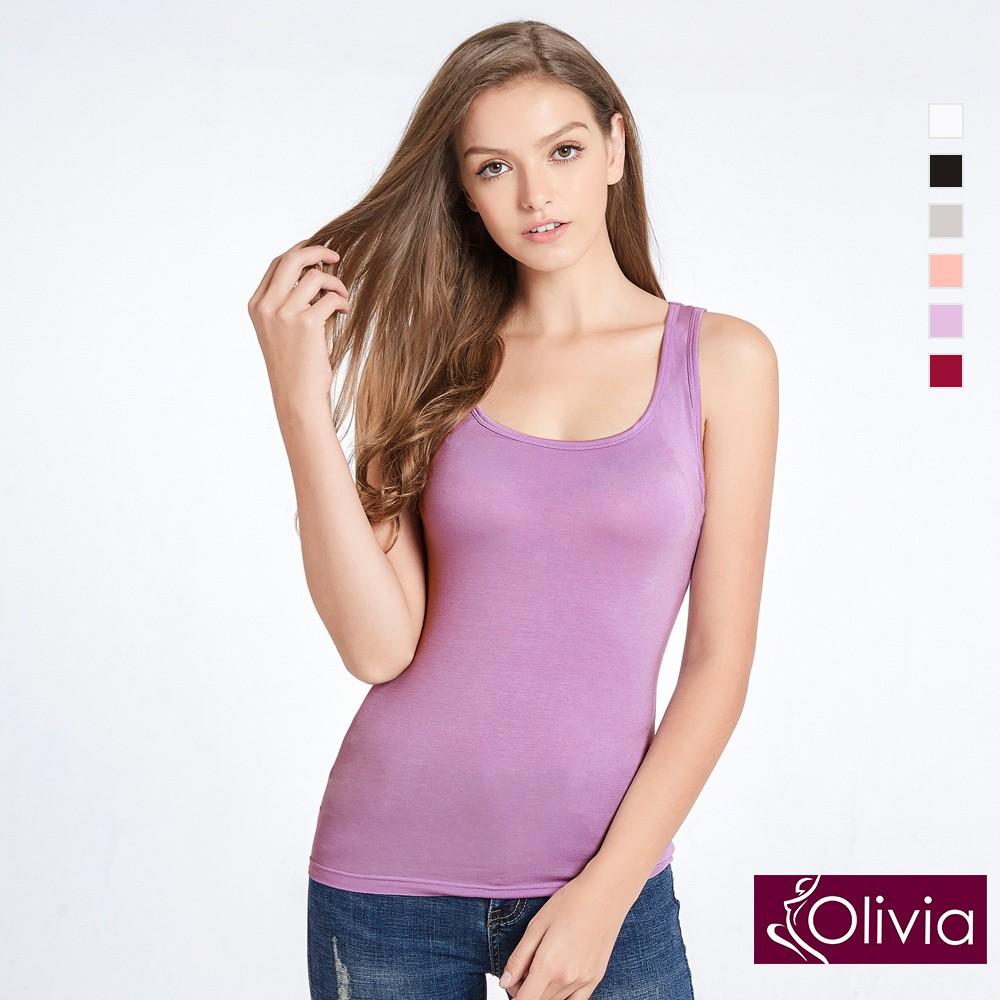 【Olivia】無鋼圈莫代爾Bra美型背心-紫色