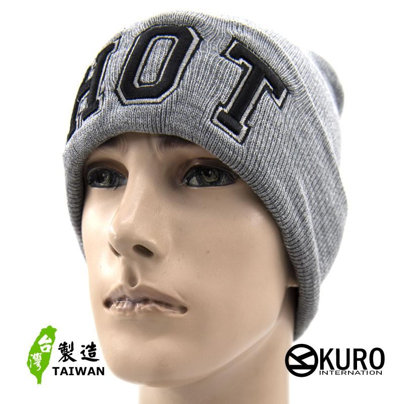 KURO-SHOP灰色 黑色字HOT電繡 針職帽 扁帽