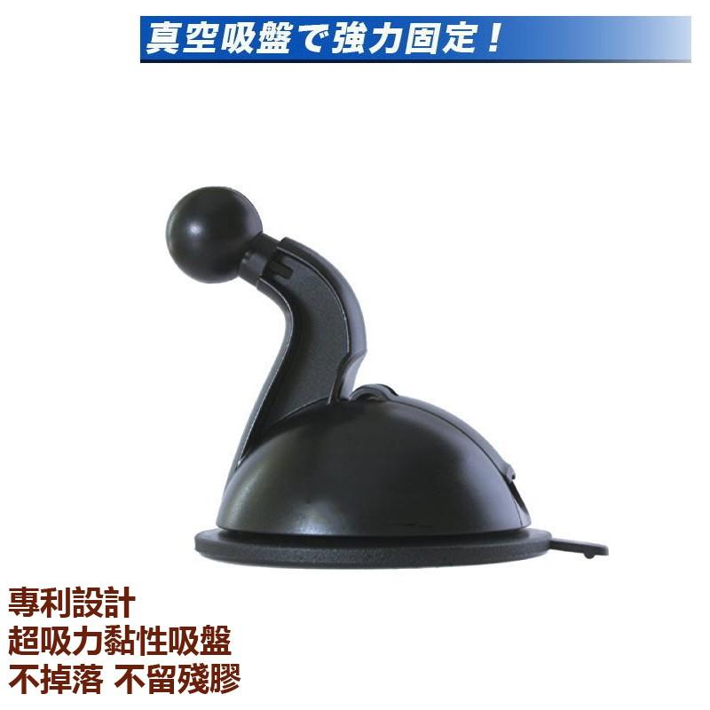 garmin 1470t 5000 1480 765 GDR35 GDR35D 57 61中控台吸盤支架黏性吸盤球頭吸盤