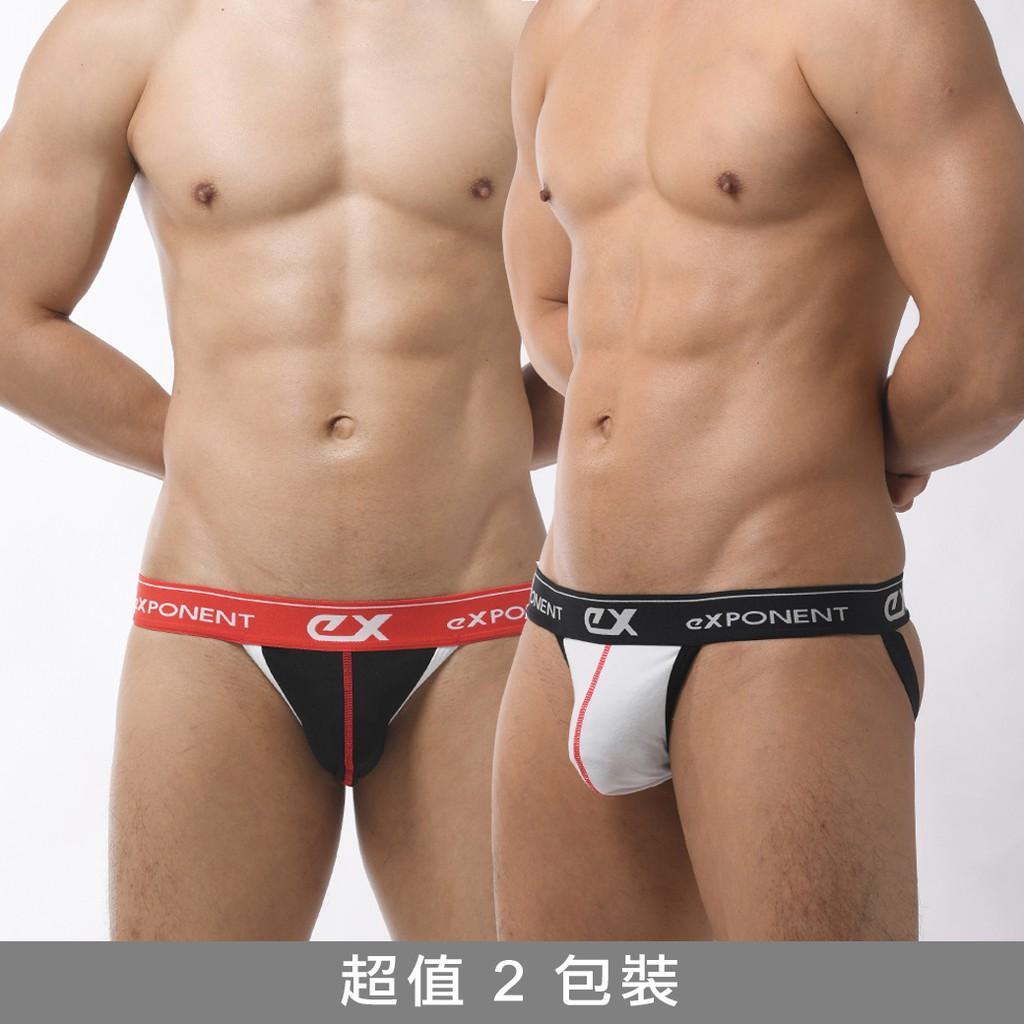 【超值 2 包裝】eXPONENT 探索顏色 棉感後空內褲 (白色 + 黑色) J19G01P0102