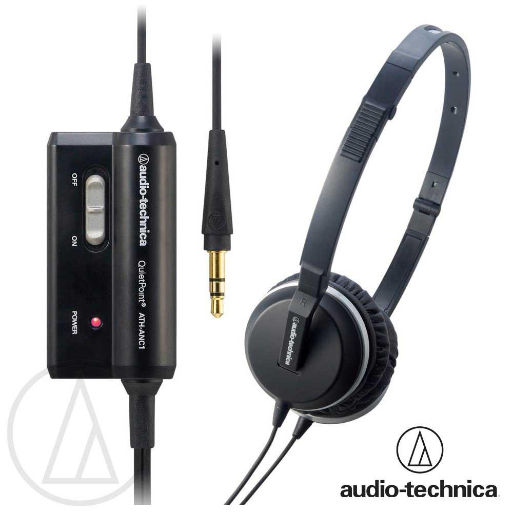 鐵三角 ATH-ANC1 主動式 抗噪 降噪 耳罩 頭戴式 耳機